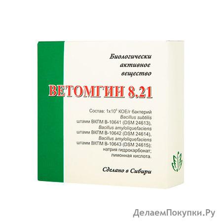 Ветомгин 8.21. 15 таб. х 2 г(защита от инфекционных микроорганизмов, повышение жизненных сил