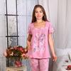 Пижама «Баттерфляй»