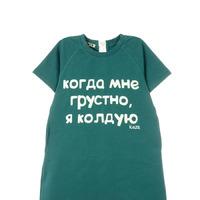 Платье 1126А4 ель
