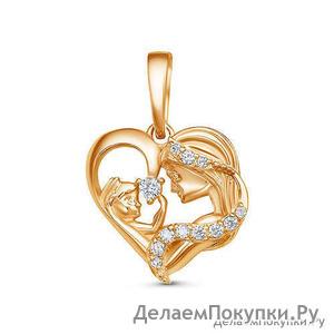 Орг 0%. Артефакт. Серебрянные и золотые украшения от производителя.