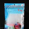 Сетка для стирки деликатного белья 904569