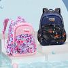 GO-5199  Школьный рюкзак