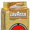 Кофе Лавацца молотый пачка 125 гр