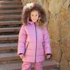 """Детский зимний костюм """"Frosty Style"""""""