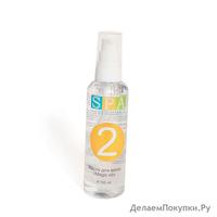 Масло для волос «Альганика № 2» для ежедневного ухода