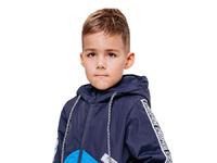 Куртка для мальчика Гаспар (335-21в)