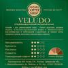 VELUDO (Arabica 100%) тонкий помол в наличии 1 уп 125 гр