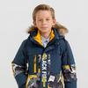 JH554 Куртка 2 в 1 для мальчиков, (био-пух) JAN STEEN