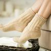 Носки шерстяные N3-7
