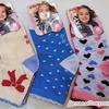 Детские носки «Заря»