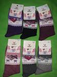 Носки женские Полет (шерсть) №261