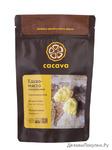 Какао-масло натуральное нерафинированное (Африка)