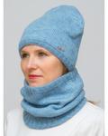Комплект женский весенний шапка+снуд Джинс