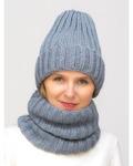 Комплект зимний женский шапка+снуд Жизель