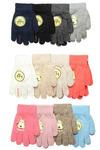 Перчатки дет. Henu C011 6-7 лет