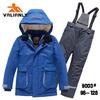 9003 Костюм Valianly 98-128 (зима)