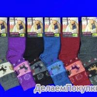Носки женские ангора Олени