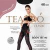 Эластичные прозрачные колготки с утягивающими шортиками (Teatro')