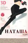 Кашемировые плотные колготки  утепленные (с шерстью)  Natasha