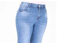 М-12 1135.С1 Капри джинсовые