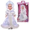 Кукла Анастасия Снегурочка со звуком