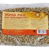 Зерна ржи для проращивания 170 гр